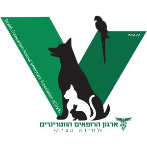 ארגון הרופאים הוטרינרים - חיות בית